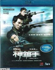 The Sniper Region FREE Blu-ray 2009 Action Adventure Dante Lam Richie Jen