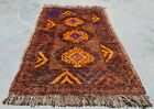 Authentic Hand Knotted Vintage Afghan Al Khuja Wool Area Rug 2.0 x 1.4 FT