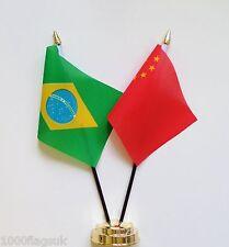 Brazil & China Double Friendship Table Flag Set