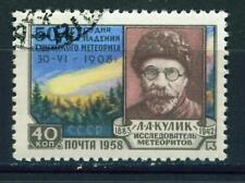 Russia Tunguska Meteorite Explosion in 1908 Kulik stamp