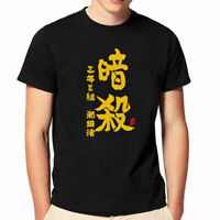 Men T-shirt Anime Assassination Classroom TShirts Short Sleeve Cosplay Tops Tees