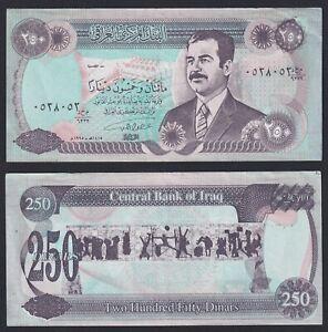 Iraq 250 dinars 1995 BB+/VF+  B-04