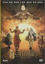 The Monkey King 2 DVD Aaron Kwok Gong Li William Feng NEW R3 Eng Sub 2D Ed.