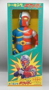 "1998 Masudaya Japan KIKAIDER vinyl figure sofubi 15"" tokusatsu TALKING Kikaida !"