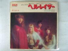 THE SWEET HELL RAISER / JAPAN 7INCH
