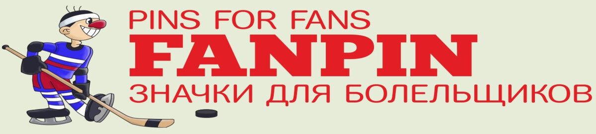 fanpin_ru