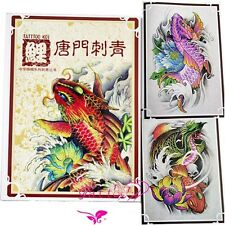 64 Pages A4 Size Koi Tattoo Art Design Flash Sketch Line  Manuscript Book Supply