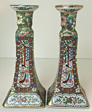 "Pair Of 8 3/4"" Asian Chinese Porcelain Candlesticks Butterfies Flowers Gold Gilt"
