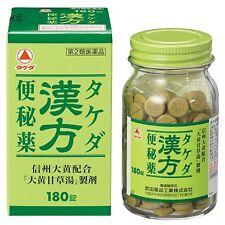 JAPAN Takeda Kanpo Benpiyaku 180Tablet - Constipation Relif 1/2/3 Pack SAL Track