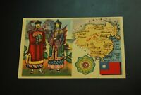 Vintage Cigarettes Card. CHINA. REGIONS OF THE WORLD COLLECTION. (Rare).