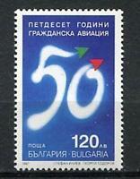 33683) Bulgaria 1997 MNH Civil Aviation De Bulgaria 1v