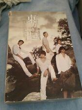 DBSK TVXQ all about season 3 the third DVD set photobook kpop k-pop us seller