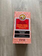 Nin Jiom Pei Pa Koa Loquat Honey Extract Syrup 300ml 100% AUTHENTIC #