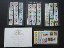 1973 PRINCESS ANNE ROYAL WEDDING - COMMONWEALTH ISSUES - COMPLETE MNH