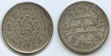 G6283 - Tibet 10 Srang BE16-25 (1951) Y#30 Billon Silber 2 x Sonne SEHR RAR