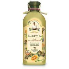 Infant Organic Shampoos & Conditioners