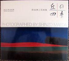 Maeda, Shinzo: Hills of Color: Scenes and Seasons (Natural Beauty of Japan Serie