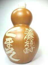 Vintage  Chinese    Ceramic  Brown  Color  Double Gourd flask .7.5  x 4.5