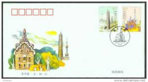 2004 CHINA-SPAIN JOINT CITY BUILDING FDC