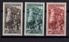 Vaticano 1950 Guardia Palatina MNH**