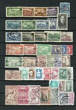 MIDDLE EAST FRENCH COLONIES COLLECTION OF USED STAMPS LOT( MEA 531)