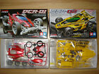 Tamiya DCR-01 and DCR-02 Combo Set 1/32 jr 4wd racers 18646 18650 MA Chassis
