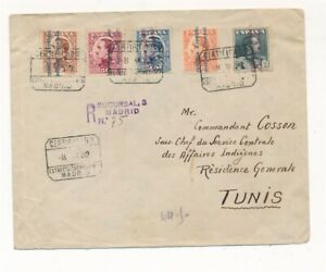 D154898(1) Spain 1937 Cover Madrid Registered Tunis Cathedral Leon Seal