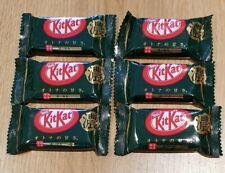 Nestle Japanese Kit Kat Japan Rich Matcha Green Tea UK Seller