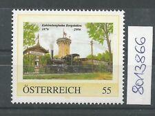 """Österreich PM personalisierte Marke Eisenbahn """"Kahlenbergbahn Bergstation"""" **"""