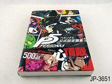 Persona 5 Official Design Works Japanese Artbook Japan Art Game Book US Seller