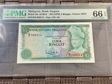 1976-81 Malaysia 5 Ringgit - Gem Uncirculated PMG66 EPQ