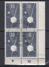 Germany DDR 1957 10pf Block of 4 Geophysic Superb Berlin CDS J329