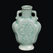 La Chine 18./19 JH. a chinese porcelain snuff bottle tabatiere chinois cinese qing