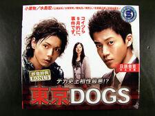 Japanese Drama Tokyo Dogs