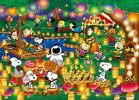 *500-piece jigsaw puzzle PEANUTS Snoopy lantern party [shiny puzzle] (38x53cm)