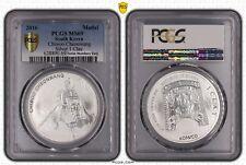 2016 South Korea 1 oz Silver Medal Chiwoo Cheonwang PCGS MS69 the Gold Shield