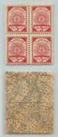 Latvia 1918 SC 2 MNH  block of 4 map . rta6082