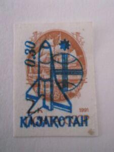 1992 Kazakhstan Russian/French Space Flight imperf m/m Mi.12. A7C4