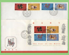 Hong Kong 1990 Year of the4 Horse set & m/s on two First Day Covers