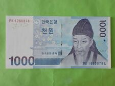 Korea South 1000 Won 2007 (PERFECT UNC)