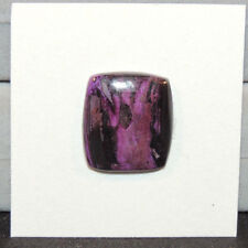Sugilite Cabochon 16.5x18mm with 4mm dome (13503)