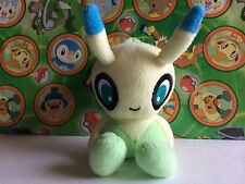 Pokemon Center Celebi Plush 2006 Pokedoll Doll toy soft figure US Seller