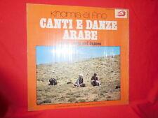KHAMIS EL FINO Arabic songs and dances LP ITALY 1975 MINT- Albatros