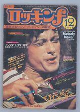 Rockin f The Runaways Queen Stevie Wonder Laurie Wisefield Lynyrd Skynyrd 1976