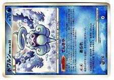 POKEMON JAPANESE CARD CARTE RARE N°  DPBP#406 MORPHEO 1ed