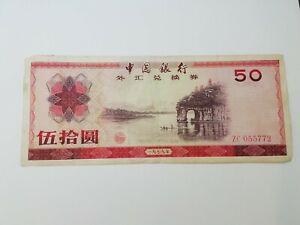 Banknoten China,  50 Yuan,Touristengeld