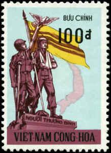 Viet Nam Scott #438 Mint Hinged