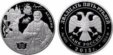 25 Rubel Russland PP 5 Oz Silber 2013 Captain Shein Proof