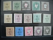 MACAU MACAO 1902 Surch. on Crown, D. Luis I and D. Carlos I, SC 108-131, MNGAI