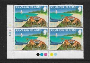 1995 Solomon Islands - Grapsid Crab - Corner Block With Traffic Lights - MNH.